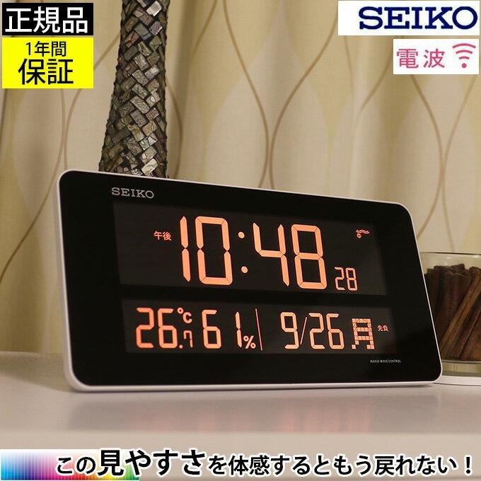 グラデーション可能! 『SEIKO セイコー 掛け置き時計 LED』 掛け時計 電波時計 おしゃれ デジタル時計 LED 大型 電波置き時計 電波置時計 電波掛け時計 壁掛け時計 大きい カレンダー 温度 湿度 引っ越し祝い 新築祝い 見やすい ホワイトLED 白色LED 小学校 入学祝い 男の子