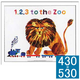 Plank Rakuten Shop Art Frames Eric Carle 1 2 3 To The Zoo Frame