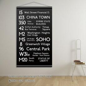 『タペストリー Tapestry Bus Roll Design NEW YORK』タペストリー バスサイン ロールサイン 壁掛け 壁飾り ブルックリン ポスター ブラック モノトーン 黒 ウォールデコ アメリカン おしゃれ 英字 飾る 記念 ギフト