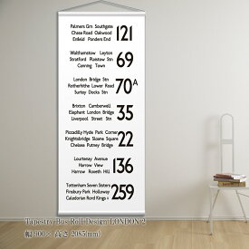 『タペストリー Tapestry Bus Roll Design LONDON 2』タペストリー バスサイン ロールサイン 壁掛け 壁飾り ブルックリン ポスター ホワイト モノトーン 白 ウォールデコ アメリカン おしゃれ 英字 飾る 記念 ギフト