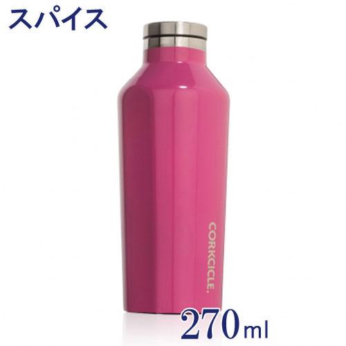 Corkcicle 9oz CANTEEN 270ml 水筒 ステンレスボトル マイ水筒 マイボトル タンブラー ステンレスマグ マグボトル 保冷ボトル 保温ボトル ドリンクボトル ダイレクトボトル コークシクル キャンティーン 小型 コンパクト 小さい ミニ 直飲み おしゃれ 保冷 保温
