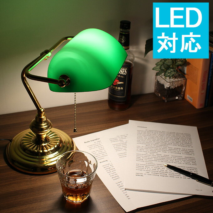 ... Indirect Lighting Interior Lighting Table Lamp Desk Light Table Lamp  Bankers Light Bankers Lamp Glass Stylish Nordic Cute Living Room Study Office  Green ...