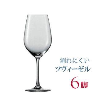 正規品 SCHOTT ZWIESEL VINA ショット・ツヴィーゼル ヴィーニャ 『レッドワイン 6個セット』 セット ワイングラス 赤 赤ワイン用 割れにくい ギフト 種類 ドイツ 海外ブランド 110458 wine ワイン ク