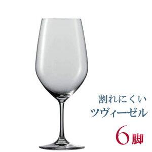 正規品 SCHOTT ZWIESEL VINA ショット・ツヴィーゼル ヴィーニャ 『ボルドー 6個セット』 セット ワイングラス 赤 白 白ワイン用 赤ワイン用 割れにくい 種類 ギフト ドイツ 海外ブランド 父の日