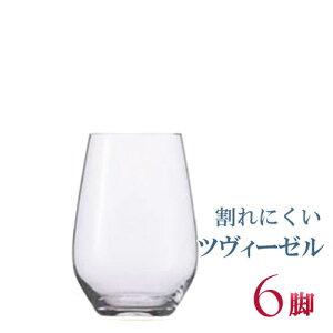 正規品 SCHOTT ZWIESEL VINA ショット・ツヴィーゼル ヴィーニャ 『タンブラ- 19oz 6個セット』 セット ワイングラス 赤 白 白ワイン用 赤ワイン用 割れにくい ギフト 種類 ドイツ 海外ブランド 114674