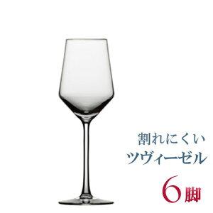 正規品 SCHOTT ZWIESEL PURE ショット・ツヴィーゼル ピュア 『リースリング 6脚セット』 セット ワイングラス 赤 白 白ワイン用 赤ワイン用 割れにくい 種類 ギフト ドイツ 海外ブランド 父の日