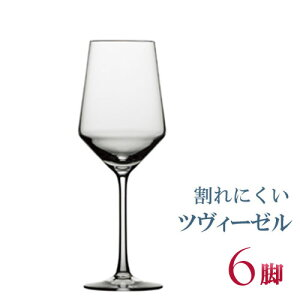 正規品 SCHOTT ZWIESEL PURE ショット・ツヴィーゼル ピュア 『ソーヴィニョンブラン 6脚セット』 セット ワイングラス 赤 白 白ワイン用 赤ワイン用 割れにくい 種類 ギフト ドイツ 海外ブランド
