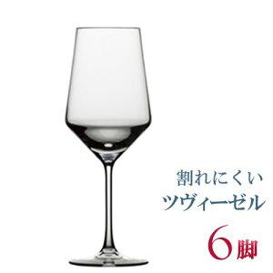 正規品 SCHOTT ZWIESEL PURE ショット・ツヴィーゼル ピュア 『カベルネ 6脚セット』 セット ワイングラス 赤 白 白ワイン用 赤ワイン用 割れにくい ギフト 種類 ドイツ 海外ブランド wine セット ワ