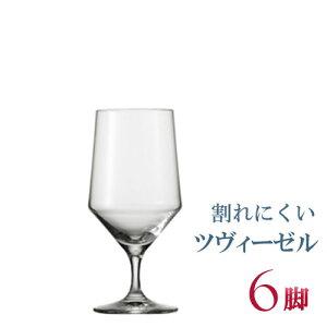 正規品 SCHOTT ZWIESEL PURE ショット・ツヴィーゼル ピュア 『ウォーター 6脚セット』 セット ワイングラス 赤 白 白ワイン用 赤ワイン用 割れにくい ギフト 種類 ドイツ 海外ブランド wine セット