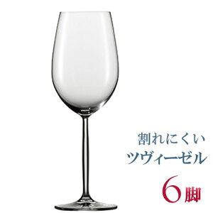 正規品 SCHOTT ZWIESEL DIVA ショット・ツヴィーゼル ディーヴァ 『ボルドー M 6脚セット』 セット ワイングラス 赤 白 白ワイン用 赤ワイン用 割れにくい 種類 ギフト ドイツ 海外ブランド 父の日