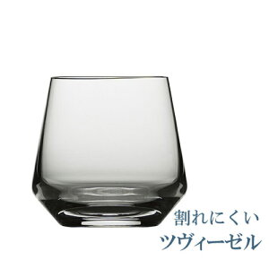 正規品 ショット・ツヴィーゼル ピュア 『オールドファッション 13oz 6個セット』 グラス 112417 タンブラー ワイン 焼酎 日本酒 ウィスキー ソフトドリンク 水 ピュアシリーズ ウォーター トリ