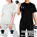 【送料無料】 Planet-C ジムウェア トレーニング Tシャツ メンズ レディース スポーツTシャツ ジム 吸汗速乾 ランニン…