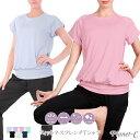 【送料無料】 Planet-C ヨガウェア Tシャツ かわいい おしゃれ フレンチ レディース スポーツTシャツ 半袖 Tシャツ ヨ…