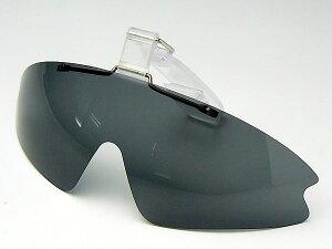 サングラス 偏光 帽子 キャップ クリップ 跳ね上げ 高性能 SN-1スモーク