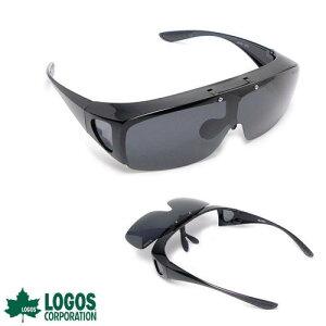偏光サングラス メガネの上から オーバーグラス 跳ね上げ メガネケース付 ロゴス LOGOS M-Lサイズ LS-45
