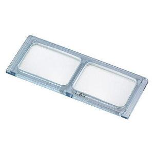 【メール便配送可能】【LH-113・LH-114・LH-115専用】メガネ型ヘッドルーペの交換レンズ 1.8倍 2.3倍 2.7倍 3.5倍から選択 日本製 クリアー光学