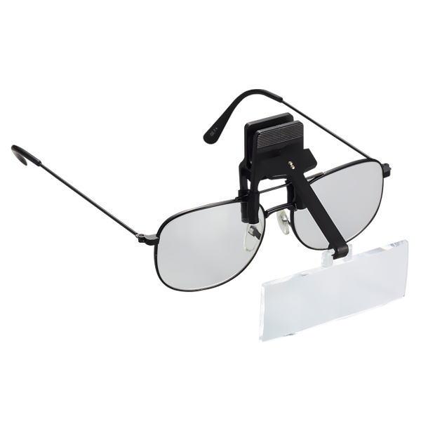 メガネに付けるクリップルーペ 拡大鏡 2.5倍 LH-20B 日本製 クリアー光学