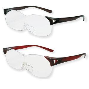 メガネルーペ 1.6倍 読書用 メガネ型ルーペ 拡大鏡ルーペ UVカット フチなし おしゃれ 虫眼鏡 虫めがね 天眼鏡 両手作業 新聞 辞書 手芸 プラモデル 模型作り 老眼鏡いらずの虫メガネ ケース