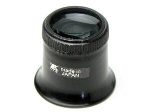 ルーペ 拡大鏡 高倍率 6倍 P-5 日本製 クリアー光学
