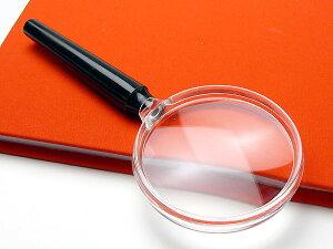 【送料無料メール便】ルーペ 日本製 2.8倍 65mm プラレンズ ハンドルーペ 手持ち 拡大鏡 虫眼鏡 虫めがね 天眼鏡 軽い 軽量 プラ枠フレーム 新聞 読書 辞書 老眼鏡いらずの虫メガネ 母の日 父