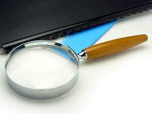 ルーペ 日本製 2.5倍 90mm 鮮明白ガラスレンズ 木製 ウッド ハンドル手持ち拡大鏡 虫眼鏡 虫めがね 天眼鏡 丈夫 頑丈 カナ枠フレーム 新聞 読書 辞書 老眼鏡いらずの虫メガネ 母の日 父の日 敬