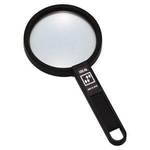 【メール便配送可能】ルーペ 拡大鏡 虫メガネ 1.8倍 115mm RC-115 日本製 クリアー光学