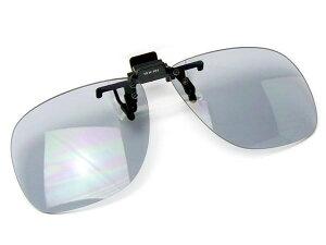 【送料無料メール便】サングラス クリップオン 跳ね上げ 高性能 UVカット 薄い色ライトカラーレンズ メガネにつける ドライブ 前掛け Mサイズ 大きめ ライトスモーク レンズソフトケース付