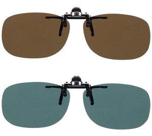 【送料無料メール便】偏光サングラス クリップオン 跳ね上げ 高性能 偏光度 99% UVカット 偏光レンズ メガネにつける 釣り ドライブ 前掛け 濃い色 ダーク メガネケース付 日本製レンズ 原産