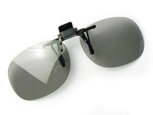 偏光サングラス 調光サングラス クリップオン 跳ね上げ 高性能 偏光度 99% UVカット 偏光レンズ メガネにつける 釣り ドライブ 前掛け Mサイズ スモーク調光偏光