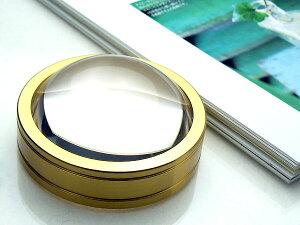 [ラッピング無料]置き型ルーペ 日本製 3倍 65mm 24金メッキ真鍮ボディ アクリルレンズ おしゃれ 置くだけで拡大鏡 ドーム型デスクルーペ 虫眼鏡 虫めがね 天眼鏡 読書 新聞 辞書 老眼鏡いらず
