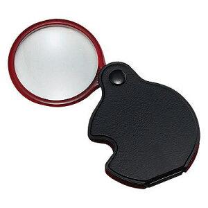 【メール便配送可能】ルーペ 拡大鏡 おしゃれ 虫眼鏡 携帯 3.5倍 45mm L-368 日本製