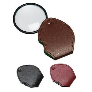 ルーペ 拡大鏡 おしゃれ 虫眼鏡 携帯 2倍 65mm 高倍率 4倍 L-451 日本製 クリアー光学