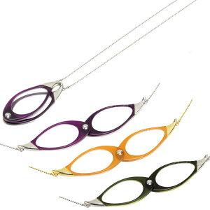 [ラッピング無料]双眼ペンダントルーペ 日本製 老眼鏡+2.5(2枚重ね2.3倍) おしゃれ スワロフスキー 白ガラスレンズ ネックレス 拡大鏡 虫眼鏡 虫めがね 新聞 読書 辞書 虫メガネ 母の日 父の日