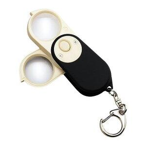 【メール便配送可能】ルーペ 虫メガネ 老眼 拡大鏡 LEDライト付き 高倍率 4倍 6倍 重ねて 10倍 I-CD249 クリアー光学