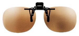 偏光サングラス 調光サングラス クリップオン 跳ね上げ 高性能 偏光度 99% UVカット 偏光レンズ メガネにつける 釣り ドライブ 前掛け Mサイズ ブラウン調光偏光 冒険王 ST-15B