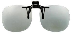 偏光サングラス 調光サングラス クリップオン 跳ね上げ 高性能 偏光度 99% UVカット 偏光レンズ メガネにつける 釣り ドライブ 前掛け M-Lサイズ 大きめ ブラウン調光偏光 冒険王 ST-7S