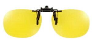 【メール便配送可能】クリップオン メガネの上 偏光サングラス 夜間 雨天 運転 夜釣り用 ルミナスイエローレンズ Mサイズ