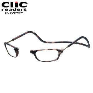 老眼鏡 正規品 クリックリーダー 磁石 首掛け おしゃれ ブラウン