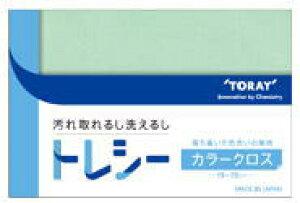 【メール便配送可能】トレシー 東レ メガネ レンズ クロス 眼鏡拭き 無地 24x24cm