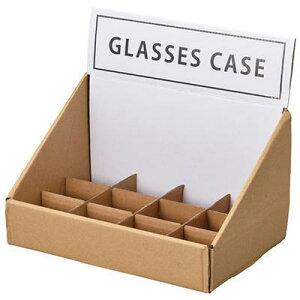 メガネケーススタンド ディスプレイ 12本立てれる 店舗用