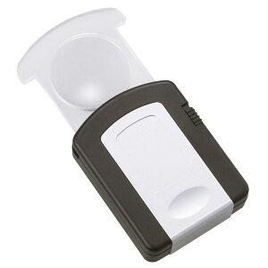 【メール便配送可能】ルーペ 拡大鏡 LEDライト付き 虫眼鏡 2.5倍 3.5倍 CD-247 クリアー光学