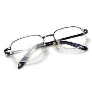 老眼鏡 シニアグラス おしゃれ メガネケース付 男性用 シンプル 頑丈 丈夫 ナイロール メタルフレーム フォーマル ビジネスオフィス 40代 50代 60代 新聞 辞書 読書用メガネ リーディンググラ