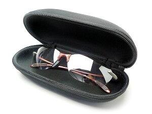 [5個入り]メガネケース サングラスケース 老眼鏡ケース おしゃれ LLサイズ 大きい