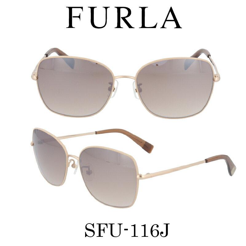 【国内正規品】FURLA(フルラ) サングラス SFU-116J 383Mレディース 人気ブランド UVカット キュート おしゃれ モード