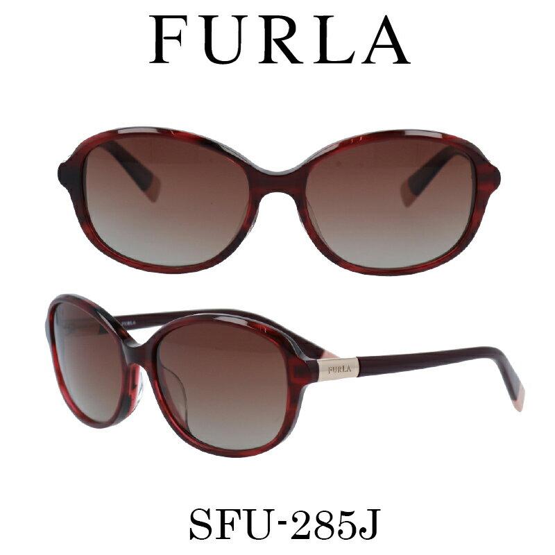 【国内正規品】FURLA(フルラ) サングラス SFU-285J 1EWP偏光レンズ レディース 人気ブランド UVカット キュート おしゃれ モード