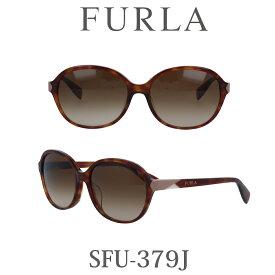 FURLA(フルラ) サングラス SFU-379J 710 ハバナ/ブラウングラデーション レディース 人気ブランド UVカット キュート おしゃれ モード