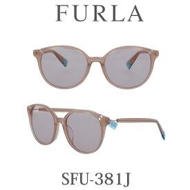 FURLA(フルラ) サングラス SFU-381J 6YA トランスルーセントベージュ/ライトブラウン レディース 人気ブランド UVカット キュート おしゃれ モード