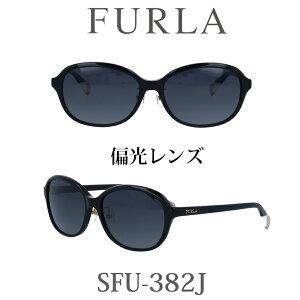 2020年 FURLA(フルラ) サングラス SFU-382J 700P ブラック/グレーグラデーション(偏光) レディース 人気ブランド UVカット キュート おしゃれ モード