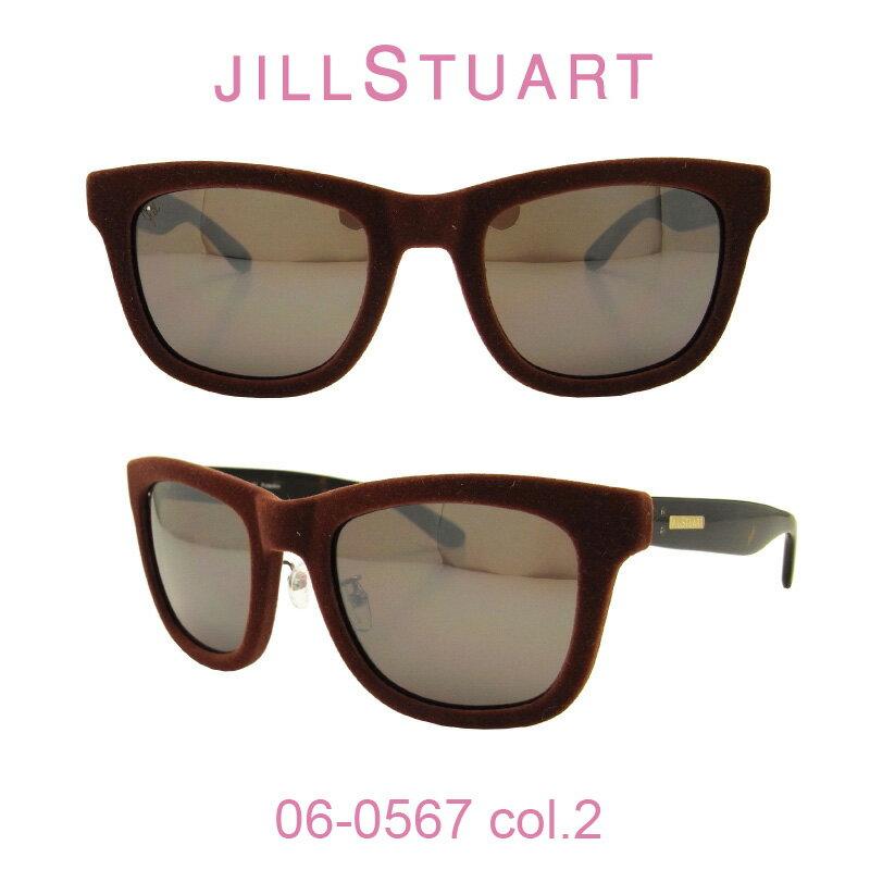 JILL STUART ジルスチュアート サングラス Sunglass 06-0567 color 2 (ジルスチュアート サングラス 06-0567 カラー 2)