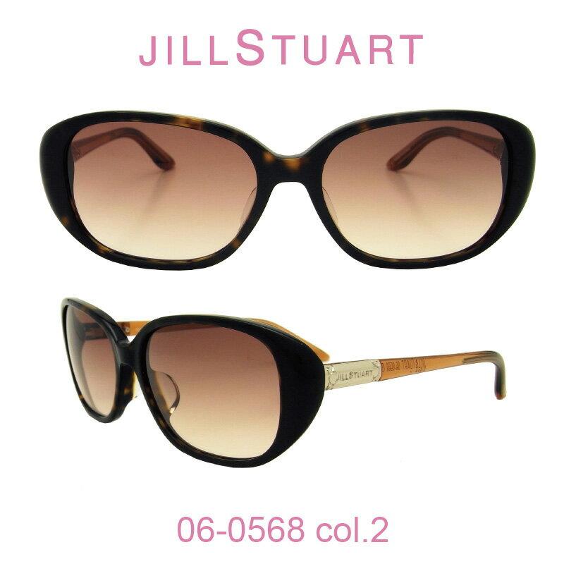 【国内正規品】ジルスチュアート サングラスJILL STUART(ジルスチュアート) 06-0568 カラー2 人気モデル UVカット キュート おしゃれ フェミニン